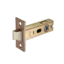 Copper Door Latch 76mm / 57mm Backset L0157CU